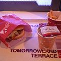 Photos: 【09.12.10】 テリヤキチキンバーガー