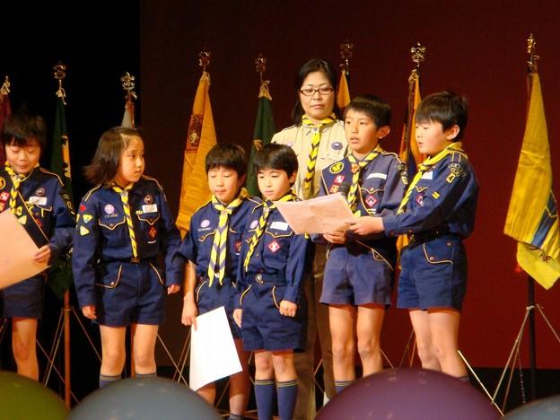 カブ隊 2009 BP祭_009