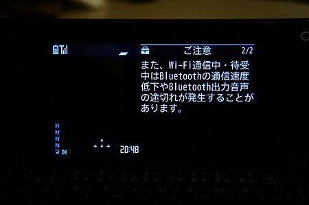 docomo PRO series N-08B ファーストタッチ:25