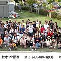 Photos: IMG_96040