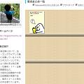 Photos: 20110908ブクペ マイ画面