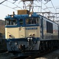 EF64-1041