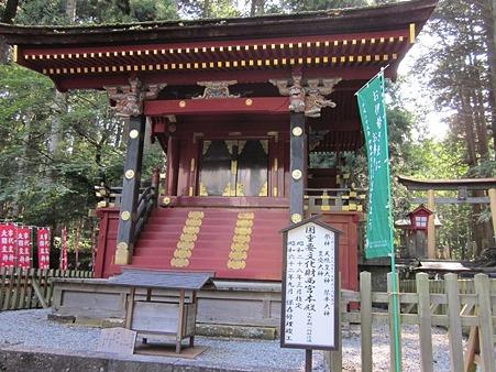 北口本宮富士浅間神社 西本宮