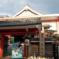 写真: 誓願寺