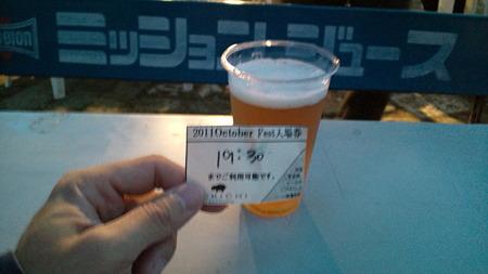 熊澤酒造のオクトーバフェス...