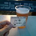 写真: 熊澤酒造のオクトーバフェス...