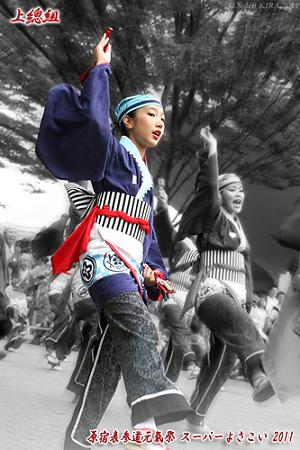 上總組_27 - 原宿表参道元氣祭 スーパーよさこい 2011
