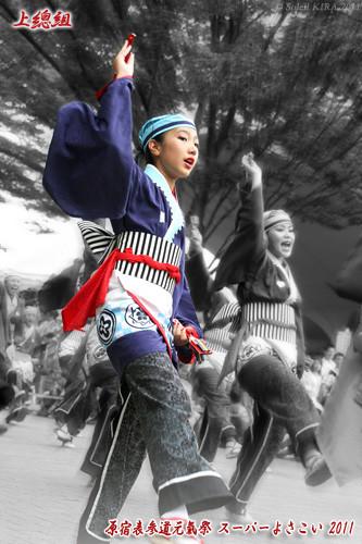 Photos: 上總組_27 - 原宿表参道元氣祭 スーパーよさこい 2011