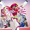 Photos: 勇舞会_19 -  「彩夏祭」 関八州よさこいフェスタ 2011