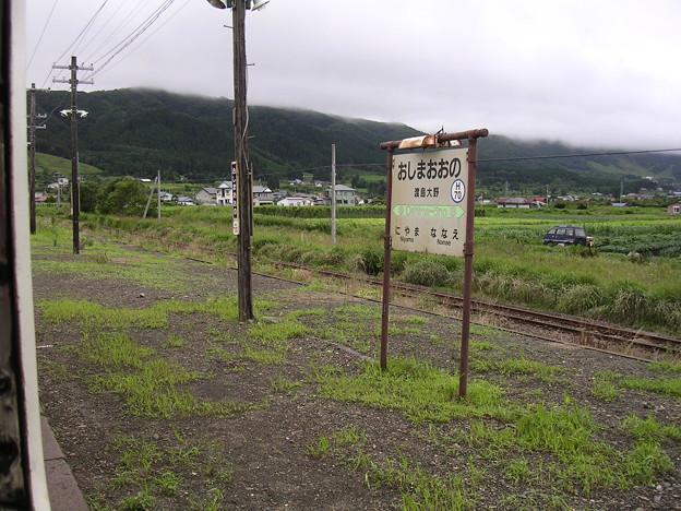 渡島大野駅ホーム2