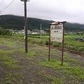 Photos: 渡島大野駅ホーム2