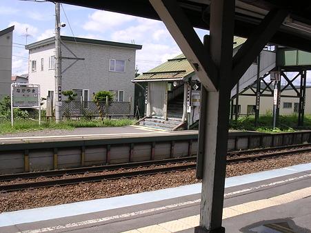 永山駅ホーム2