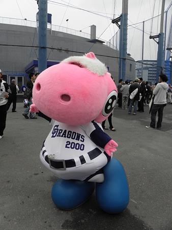 017 パオがナゴヤ球場を紹介しますねっ!