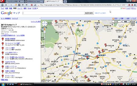 瀬戸市Twitterマップ