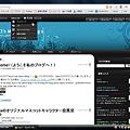 写真: ChromeでMy OperaのOpera Linkデータにアクセス