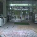 写真: 「新宿区立障害者福祉センター」へ、立ち寄ってみました。