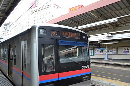3000形@(京成)成田駅[7/30]