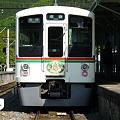 写真: 秩父鉄道 三峰口駅 快速急行 池袋