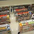 Photos: HUI金超市 1