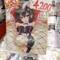 Photos: @0jio こんなマウスパ...