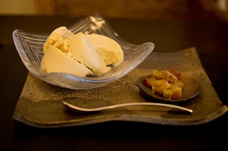 栗薫アイスクリーム(和栗や)