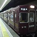 Photos: 阪急3300系高槻市行き