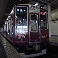 阪急8000系特急新開地行き