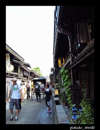 高山の古い町