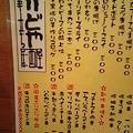 写真: 110422_2037~0001