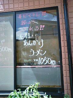 写真: 110721_1304~0001