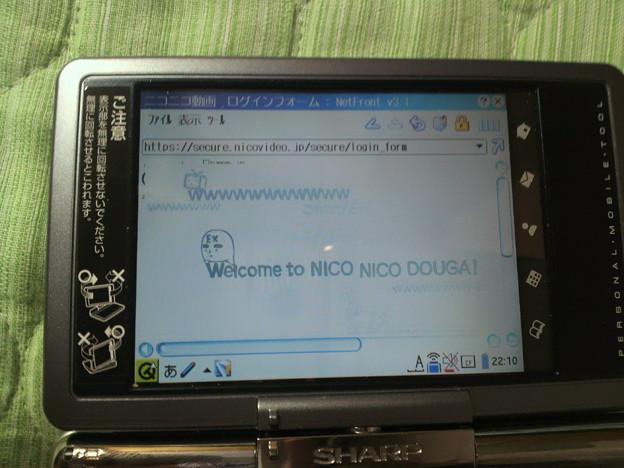 Photos: ザウルスでニコニコ動画のログインページにアクセスしてみた。これは...