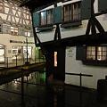 ウルム 漁師の一角 Fischerviertel