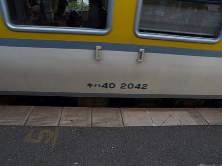 キハ40(湯田温泉駅)2