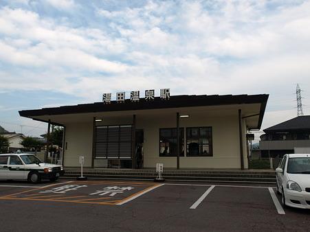 湯田温泉駅前2