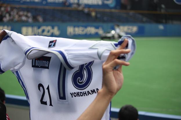 Photos: 吉見ユニ