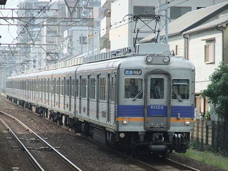 DSCF2983