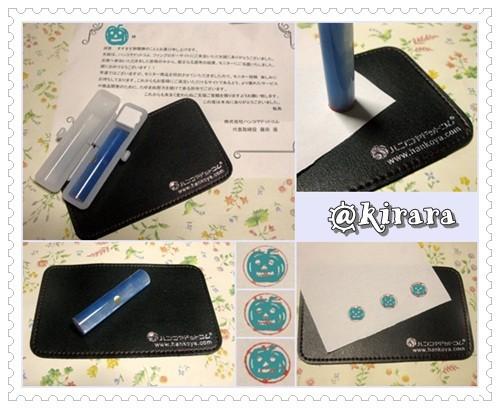 ◇10.5 捺印職人/オリジナルなつ印マット (株ハンコヤドットコム)