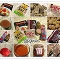 Photos: ◇10.5 沖縄特産品(かんなの湯さん)♪3