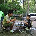 Photos: 三景園024