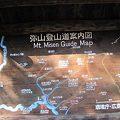弥山登山道案内図