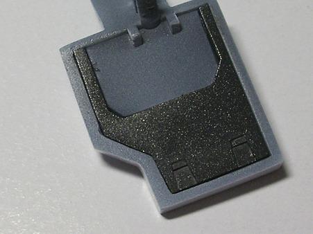 IMGP4531