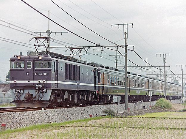 EF 64 1001 くつろぎ