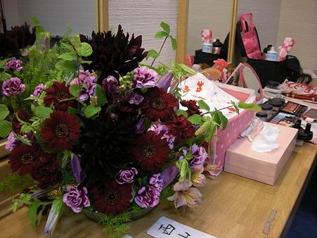 化粧前の花