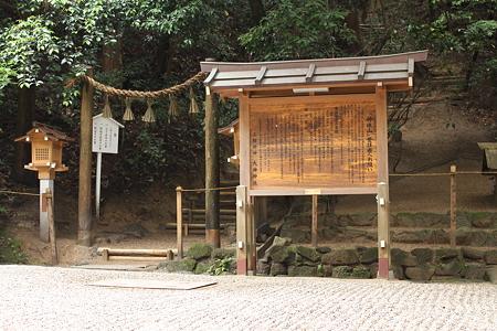 大神神社 三輪山登拝口
