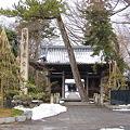 Photos: 2011年01月09日_DSC_0007