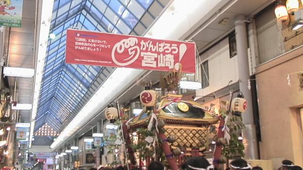 Photos: 宮崎市小戸神社「夏越祭」33