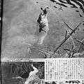Photos: 少年釣りマガジン12月 (2)