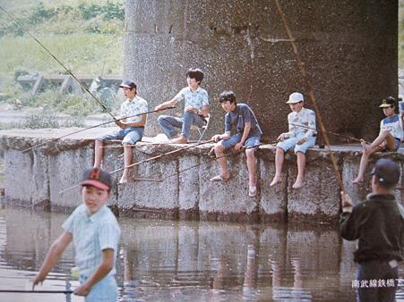 昭和の釣り