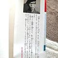 Photos: ぼくらの入門百科 つり入門 (2)