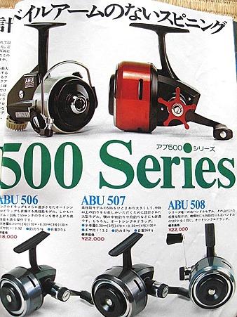 ABU500Series